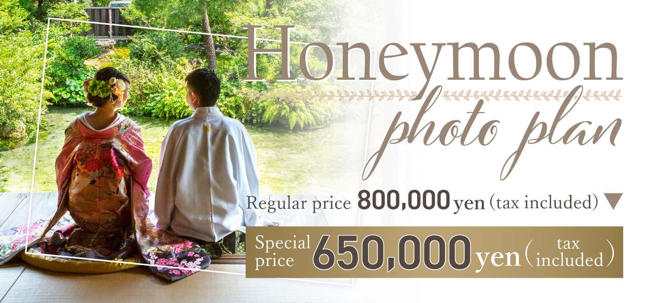 ザ・マーキーズ(ホテル&ウエディング) ハネムーンフォトプラン Honeymoon photo plan (for foreign tourists)